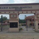 Nawaz Sharif Kidney Hospital Mingora Swat