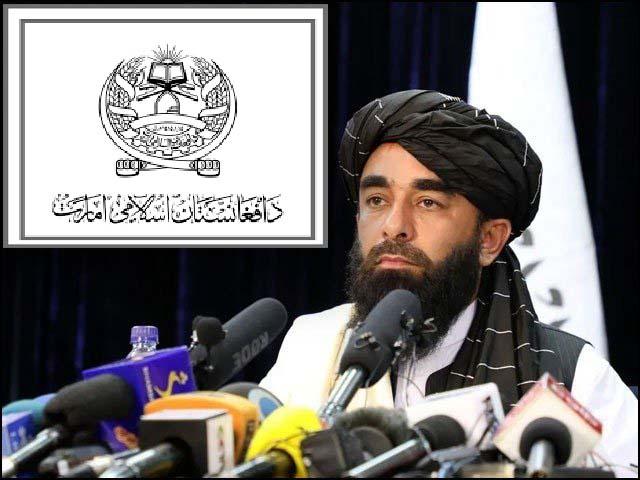 Zabeehullah Mujahid-aghan-naib-information-minister-640x480