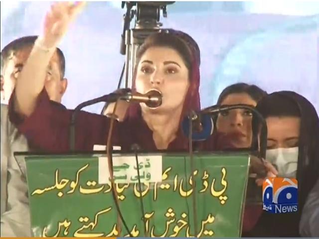 عمران خان نے اپنی مقصد کی خاطر اداروں پر حملہ کیا- مریم نواز
