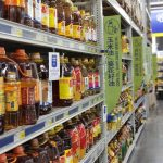 Oil and ghee in super market